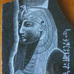 "Granite Etching of the goddess Mut with hieratic inscription ""Mut, Lady of Heaven, Wife of Amun King of the gods."""